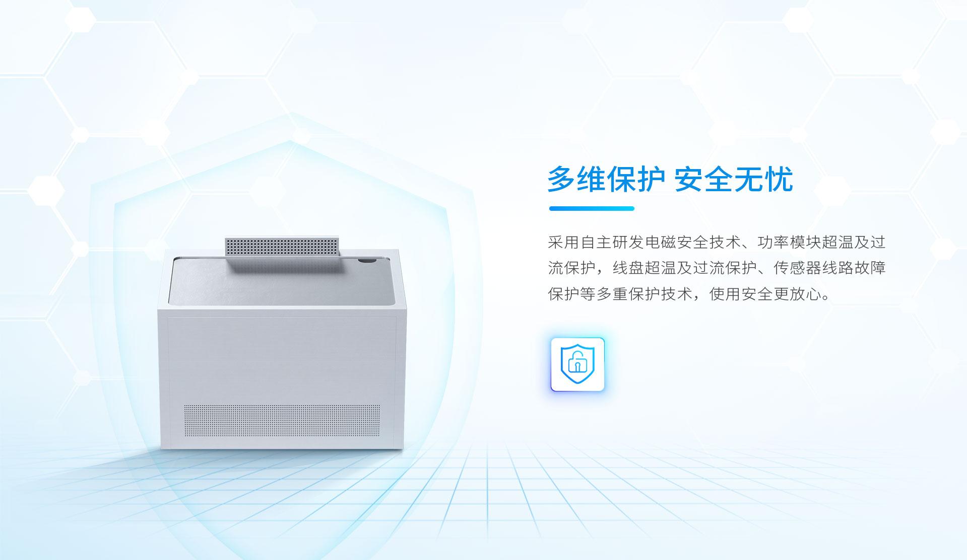 壹指蓝零排放铁板烧,采用自主研发电磁安全技术,功率模块超温过流保护